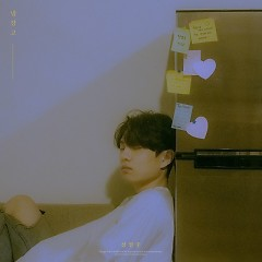 Refrigerator (Single)