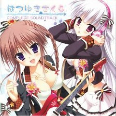 Hatsuyuki Sakura Complete Soundtrack CD1