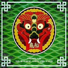 Turtle Remix - Paloalto