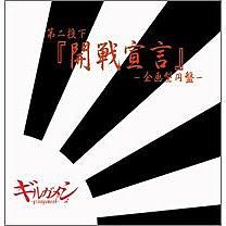 Kaisen Sengen -Kikaku-gata Enban- (Single)