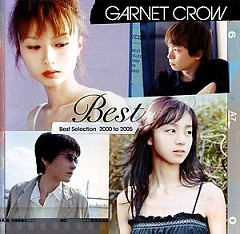 BEST SELECTION 2000 - 2005 Disc 4 - Garnet Crow