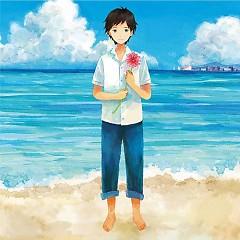 愛し君へ (Itoshi Kimi e)