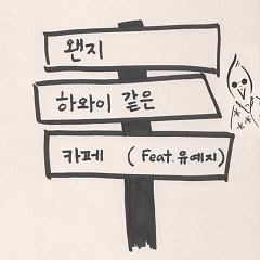 Somehow Cafe Like Hawaii (Single) - Jung DaE