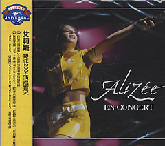 Alizee En Concert (Taiwanese Limited Edition Bonus CD)