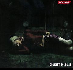 Silent Hill Sounds Box (CD4)