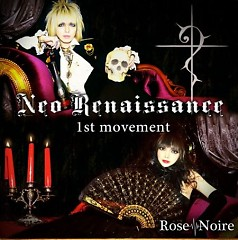 Neo Renaissance 1st Movement