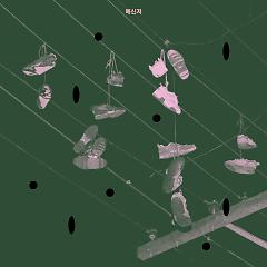 Messenger (Mini Album)