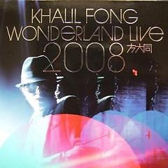 Wonderland Live 2008 (CD1)