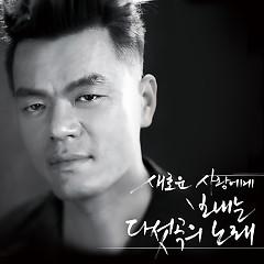 Spring  - JYP
