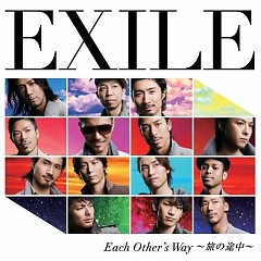 Each Other's Way ~旅の途中~ (Each Other's Way ~Tabi no Tochuu~)