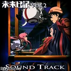 Mirai Nikki Blu-ray Vol.2 Soundtrack CD - Katou Tatsuya