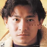 暖暖柔情粤语精选 (Disc 2) / Andy Greatest Songs In Cantonese