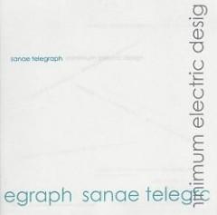 sanae telegraph - minimum electric design