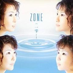 一雫 (Hitoshizuku) - Zone