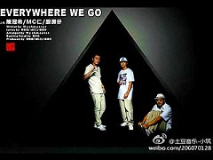 Everywhere We Go - Trần Quán Hy