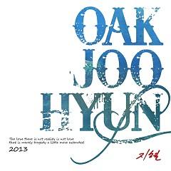 Hemostatic - Ock Ju Hyun