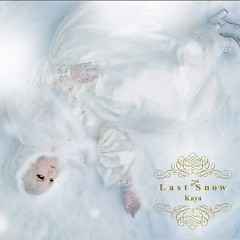 Last Snow (Regular Edition)