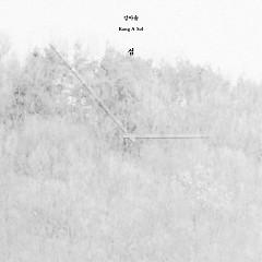 Island (Single) - Kang A Sol