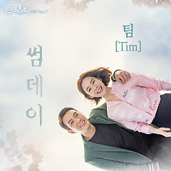 Fantastic OST Part.7