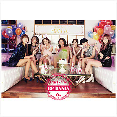 Start A Fire (Mini Album) - BP Rania