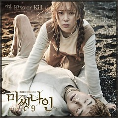Kiss Or Kill – Missing 9 OST