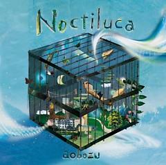 ノクティルカ (Noctiluca)