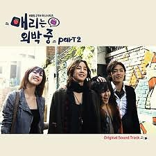 Marry Stayed Out All Night OST (Part 2)