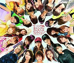 Morning Musume Zen Single Coupling Collection CD3