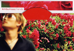 Vol.3.5 Friends - Kim Bum Soo