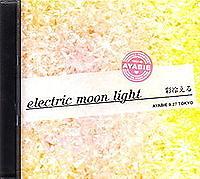 Electric Moon Light