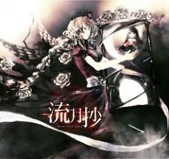 流月抄 (Ryugetsusho) ~ Moon over Mind.