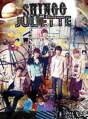Juliette (Japanese)