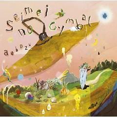 生命のシンバル (Seimei no Cymbal)