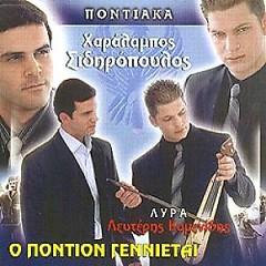 O Pontion Gennietai
