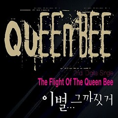 The Flight Of The Queen Bee