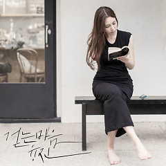 Strolling (Single) - Yoong Jin