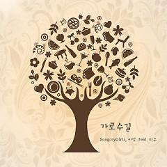 Avenue - Songcrygirlz,Taw,E.Sang