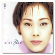 32首选 (Disc 3)/ 32 Greatest Songs