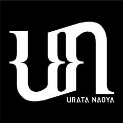 君がいるだけで (Kimi Gairu Dakede) - URATA NAOYA(AAA)