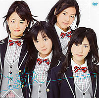 Yaruki Hanabi (Single) - Watarirouka Hashiritai