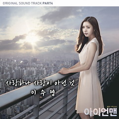 Iron Man OST Part.4 - 
