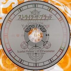 Strike the Blood Character Songs 1 - Yukina/Asagi