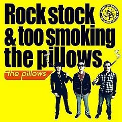Rock Stock & Too Smoking the pillows B side