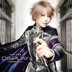 DISPLAY -Now & Best-