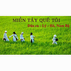 Dân Ca - Lý - Hò, Nam Bộ -