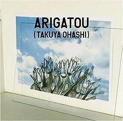 ありがとう (Arigatou)  - Takuya Ohashi