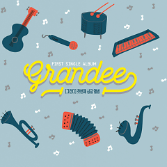 Grandee (Mini Album)