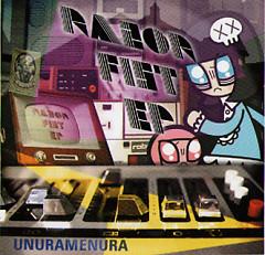 RAZOR FIST EP - MURDER CHANNEL
