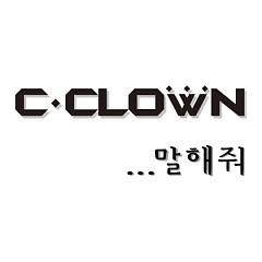 Tell Me - C-Clown