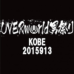 UVERworld KING'S PARADE at Kobe World Hall - Uverworld
